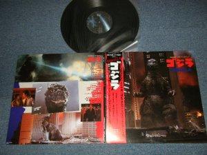 画像1: 特撮映画 ゴジラ GODZILLA - ゴジラ GODZILLA ( MINT-/MINT-) /1984 JAPAN ORIGINAL Used LP with OBI