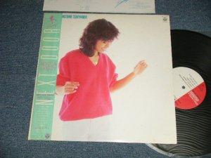 """画像1: 当山ひとみ HITOMI TOHYAMA - NEXT DOOR  (Ex++/MINT-) / 1983 JAPAN ORIGINAL """"PROMO"""" Used LP With OBI"""