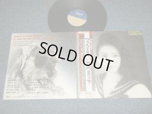画像1: 竹内まりや MARIYA TAKEUCHI ( 山下達郎 TATSURO YAMASHITA Works) - ヴァラエティ VARIETY (MINT-/MINT) / 1984 JAPAN ORIGINAL Used LP with OBI