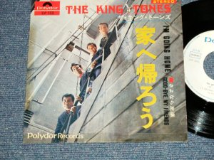 "画像1: キング・トーンズ  THE KING TONES - A) 家へ帰ろう I'M GOING HOME  B)さよなら友達 GOOD-BYE MY FRIENDS (Ex++/MINT-Ex+++ Looks:Ex++C) / 1969 JAPAN ORIGINAL ""WHITE LABEL PROMO"" Used 7"" Single -"