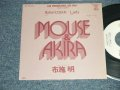 "MOUSE & AKIRA (布施 明 AKIRA FUSE) - A) 見のがしておくれ  B) LADY (Ex++/Ex+++ Looks:Ex+ ) / 1980 JAPAN ORIGINAL ""PROMO ONLY"" Used  7"" Single"