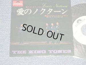 """画像1: キング・トーンズ THE KING TONES - A) 愛のノクターン LOVERS NOCTURNE B)遙かなるオールマン・リヴァー LONG WAY TO THE O;'MAN RIVER (Ex+/MINT-  / 1969 JAPAN ORIGINAL """"WHITE LABEL PROMO"""" Used 7"""" Single -"""