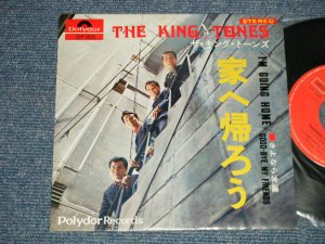 "画像1: キング・トーンズ  THE KING TONES - A) 家へ帰ろう I'M GOING HOME  B)さよなら友達 GOOD-BYE MY FRIENDS (Ex+++/MINT-) / 1969 JAPAN ORIGINAL Used 7"" Single -"
