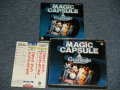 ゴダイゴ GODAIGO - ライブ マジック・カプセル MAGIC CAPSULE (MINT-/MIN) / 1989 JAPAN ORIGINAL Used 2-CD's with OBI CD