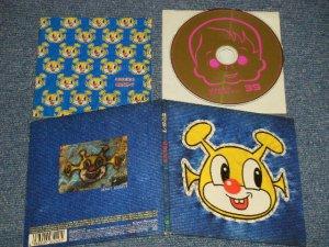 """画像1: 電気グルーヴ DENKI GROOVE - VOXXX (Ex++/MINT) / 2000 JAPAN ORIGINAL """"PAPER SLEEVE""""  Used CD"""