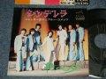 """ジャッキー吉川とブルー・コメッツ BLUE COMETS - A) シンデレラ   B) 緑の乙女 (Ex+++/MINT- , Ex++) / 1973 JAPAN ORIGINAL Used 7"""" Single"""