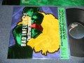 ストリート・スライダーズ The STREET SLIDERS - バッド・インフルエンス BAD INFLUENCE (MINT/MINT) /1987 JAPAN ORIGINAL Used LP with OBI