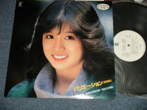 "画像1: 中森明菜 AKINA NAKAMORI -  バリエーション VARIATION (Ex++/MINT) / 1982 JAPAN ORIGINAL ""WHITE LABEL PROMO"" Used LP + CALENDAR + POST CARD"