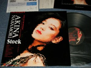 画像1: 中森明菜 AKINA NAKAMORI - STOCK (MINT-/MINT) / 1988 JAPAN ORIGINAL Used LP with OBI +Booklet+Flyer+Postcard