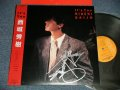 西城秀樹  HIDEKI SAIJYO SAIJO - IT'S YOU (With AUTO GRAPHED サイン入り) (MINT/MINT) / 1983 JAPAN ORIGINAL Used LP with OBI