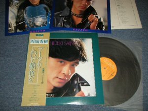 "画像1: 西城秀樹 HIDEKI SAIJYO SAIJO - ブーツをぬいで朝食を (MINT-/MINT-) / 1978 JAPAN ORIGINAL ""With 2 x Pin-ups"" Used LP  with OBI"