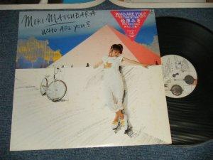 画像1: 松原みき MIKI MATSUBARA -  Who are you? フー・アー・ユー (Ex++/MINT)  / 1980 JAPAN ORIGINAL Used LP with SEAL OBI シール・オビ付