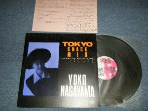 """画像1: 長山洋子 YOKO NAGAYAMA - TOKYO SNACK MIX (With PROMO SHEET) (MINT-/MINT) / 1988 JAPAN ORIGINAL """"PROMO ONLY"""" Used 12"""""""