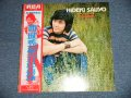 西城秀樹  HIDEKI SAIJYO  - ワイルドな17才(Ex++/Ex+++ B-1,2:Ex  EDSP) / 1972  JAPAN ORIGINAL Used LP with OBI
