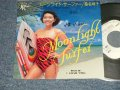 "桑名晴子 HARUKO KUWANA - A) ムーンライト・サーファー MOONLIGHT SURFER  B) I LOVE YOU (Ex++/MINT- WOFC) / 1983 JAPAN ORIGINAL ""PROMO"" Used 7"" Single"