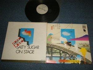"""画像1: ソルティー・シュガー SALTY SUGAR - ソルティー・サヨナラ・コンサート〜旅立ち〜 (Ex+++/MINT-) / 1971 JAPAN ORIGINAL """"WHITE LABEL PROMO"""" Used LP"""
