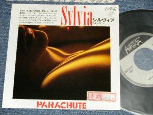 """画像1: パラシュート PARACHUTE - A) シルヴィア SYLVIA B) KEEPING IT UP (Ex++/Ex+++ Looks:MINT- STOFC) / 1982 JAPAN ORIGINAL """"PROMO"""" Used 7"""" Single"""