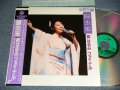 都はるみ HARUMI MIYAKO - 歸去來 (MINT-/MINT) / 1984 JAPAN  used LaserDisc with OBI