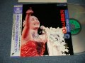 美空ひばり HIBARI MISORA - 武道館ライヴ (MINT-/MINT) / 1983 JAPAN  used LaserDisc with OBI