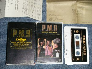 画像1: 矢沢永吉 EIKICHI YAZAWA - P.M. 9 (Ex+++/MINT) / 1982 JAPAN ORIGINAL Used MUSIC CASSETTE TAPE