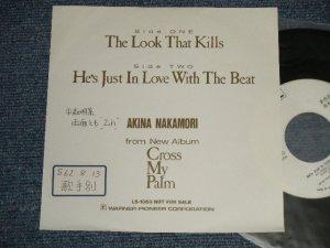 """画像1: 中森 明菜 AKINA NAKAMORI - A) THE LOOK THAT KILLS  B) HE'S JUST IN LOVE WITH THE BEAR (Ex++/MINT- STOFC, WOFC) / 1988 JAPAN ORIGINAL """"PROMO ONLY"""" Used 7"""" 45 Single"""