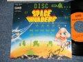 """ファニー・スタッフ FUNNY STUFF - A) DISCO SPACE INVADERS ディスコ・スペース・インベーダー  B) ダンシング・キャッツ DANCING CATS (Ex+/Ex++ WOFC) / 1980 JAPAN ORIGINAL Used 7"""" Single"""