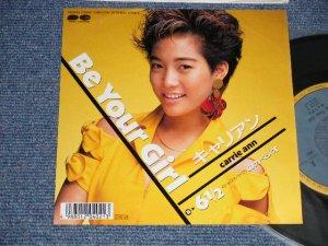 """画像1: キャリアン CARRIE ANN  - A) Be Your Girl  B) シックスハーフのカペジオ (MINT-/MINT) / 1987 JAPAN ORIGINAL """"PROMO"""" Used 7"""" 45 Single"""