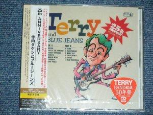 """画像1:  寺内タケシとブルージーンズ TAKESHI 'TERRY' TERAUCHI & BLUEJEANS - 25TH ANNIVERSARY (SEALED)  /  2010 JAPAN """"BRAND NEW FACTORY SEALED未開封新品""""  CD"""