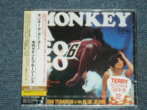 "画像1:  寺内タケシとブルージーンズ TAKESHI 'TERRY' TERAUCHI & BLUEJEANS - モンキー・アー・ゴー・ゴー MONKEY A GO GO (SEALED)  /  2010 JAPAN ""BRAND NEW FACTORY SEALED未開封新品"" CD"