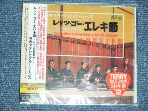 "画像1:  寺内タケシとブルージーンズ TAKESHI 'TERRY' TERAUCHI & BLUEJEANS - レッツ・ゴー・エレキ節 LET'S GO EREKIBUSHI   (SEALED)  /  2010 JAPAN ""BRAND NEW FACTORY SEALED未開封新品""  CD"