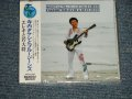 "寺内タケシとブルージーンズ TAKESHI 'TERRY' TERAUCHI & BLUEJEANS - エレキと若大将 (SEALED) / 1997 JAPAN ""BRAND NEW FACTORY SEALED未開封新品"" CD"