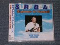 "寺内タケシとブルージーンズ TAKESHI 'TERRY' TERAUCHI & BLUEJEANS - SURF BEAT-Summer in Hawaii (SEALED) /2000 JAPAN ORIGINAL ""BRAND NEW FACTORY SEALED未開封新品"" CD"