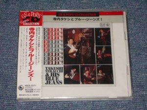 """画像1:  寺内タケシとブルージーンズ TAKESHI 'TERRY' TERAUCHI & BLUEJEANS - I ( """"GS & POPS CD COLLECTION"""" SERIES  (SEALED) /1990 JAPAN ORIGINAL """"BRAND NEW FACTORY SEALED 未開封新品"""" CD"""