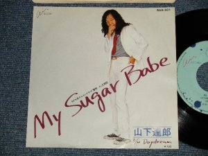"画像1:  山下達郎 TATSURO YAMASHITA - マイ・シュガー・ベイブ MY SUGAR BABE (Ex+++/Ex WOL) / 1980 JAPAN ORIGINAL Used 7"" Single"