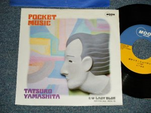 "画像1:  山下達郎 TATSURO YAMASHITA - ポケット・ミュージック (Ex++/MINT- WOL) / 1986 JAPAN ORIGINAL ""PROMO ONLY"" Used 7"" Single"