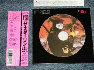 """画像1: THE STALIN - 「虫」 MUSHI (MINT-/MINT) / 2003 JAPAN LIMITED """"PICTURE DISC"""" Used CD with OBI"""