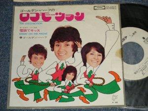 """画像1: ゴールデン・ハーフ GOLDEN HALF -  A) ロコモーション THE LOCO-MOTION  B)電話でキッス KISSIN' ON THE PHONE (VG+++/Ex+ SPLIT, CLOUD) / 1973 JAPAN ORIGINAL """"WHITE LABEL PROMO"""" Used 7""""Single"""