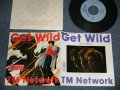 "TM ネットワーク TM NETWORK - A) GET WILD  B) FIGHTING (MINT/MINT) / 1987 JAPAN ORIGINAL Used 7"" 45 Single"