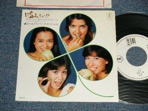 """画像1: ゴールデンハーフ・スペシャル GOLDEN HALF SPECIAL - A)嘘みたい!?  B)ノッポとチビ・デブ (MINT-/MINT-) / 1977 JAPAN ORIGINAL """"WHITE LABEL PROMO"""" Used 7"""" Single"""