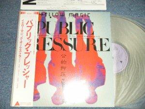 """画像1: YMO  YELLOW MAGIC ORCHESTRA イエロー・マジック・オーケストラ -  パブリック・プレジャー PUBLIC PRESSURE (MINT-/MINT-) / 1980 JAPAN ORIGINAL """"CLEAR WAX Vinyl"""" Used LP with OBI"""