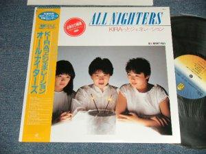 画像1: オール・ナイターズ ALL NIGHTERS - KIRAっとジェネレーション (MINT/MINT) / 1984 JAPAN ORIGINAL Used LP with OBI