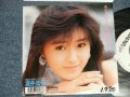 "酒井法子 NORIKO SAKAI - A) さよならを過ぎて  B) 少しづつの恋 (Ex++/Ex++ Looks:Ex+  STOFC ) / 1989 JAPAN ORIGINAL ""WHITE LABEL PROMO"" Used 7"" Single"