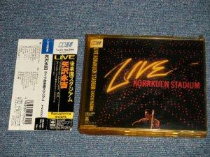 画像1: 矢沢永吉 EIKICHI YAZAWA   - LIVE 後楽園スタジアム LIVE KORAKUEN STADIUM (Ex++/MINT) / 1990 JAPAN Used 2-CD with OBI