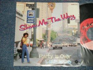 """画像1: しばたはつみ HATSUMI SHIBATA - A)SHOW ME THE WAY  B) PARTY IS OVER (Ex++/Ex+++ WOL) / 1981 JAPAN ORIGINAL """"PROMO"""" Used 7"""" Single"""