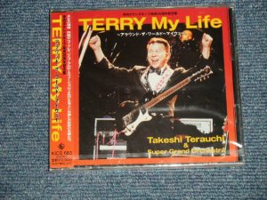 "画像1: 寺内タケシ  TAKESHI TERAUCHI & Super Ground Orchestra - TERRY My LIFE  (SEALED) / 1998 JAPAN ORIGINAL ""BRAND NEW FACTORY SEALED 未開封新品""  CD"