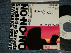 """画像1: サンディー&サンセッツ SANDII & THE SUNSETZ - A) No No No 悲しき鉄道員 B) MAKE BELIEVE つくり話し(Ex++/MINT-  STOFC, WOFC,  BB for PROMO) / 1988 JAPAN ORIGINAL """"WHITE LABEL PROMO"""" Used 7"""" シングル"""