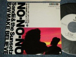 """画像1: サンディー&サンセッツ SANDII & THE SUNSETZ - A) No No No 悲しき鉄道員 B) MAKE BELIEVE つくり話し(Ex+++/MINT  BB for PROMO) / 1988 JAPAN ORIGINAL """"WHITE LABEL PROMO"""" Used 7"""" シングル"""