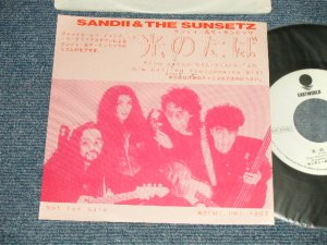 "画像1: サンディー&サンセッツ SANDII & THE SUNSETZ - A) 光のたば Hikari No Taba  B) Calling You (Jamaica Mix)  (Ex++/MINT-  SWOFC) / 1987 JAPAN ORIGINAL ""PROMO ONLY"" Used 7"" シングル"