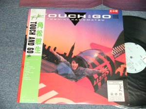 "画像1: 角松敏生 TOSHIKI KADOMATSU - TOUCH AND GO (Ex+++/Ex++) / 1986 JAPAN ORIGINAL ""PROMO"" Used LP with OBI"