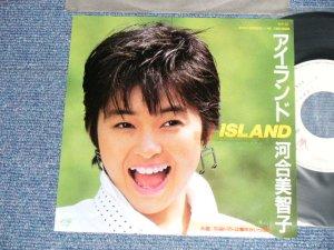 """画像1: 河合美智子 MICHIKO KAWAI - A)アイランド  B) 年頃トマトは事件がいっぱい (MINT-/MINT-) /1984 JAPAN ORIGINAL """"PROMO"""" Used 7"""" Single"""